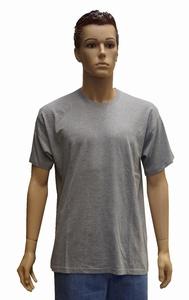 """Grote maten T-shirt met ronde hals   """" Licht grijs """""""